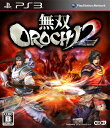 無双OROCHI 2 PS3版