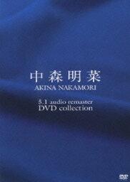 <strong>中森明菜</strong> / 5.1オーディオ・リマスター DVDコレクション[5枚組] [ <strong>中森明菜</strong> ]
