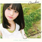 裸足で Summer (Type-A CD+DVD)