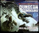 Dungeon Command: Curse of Undeath: A Dungeons & Dragons Expansion Pack [ Wizards...