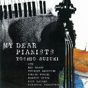 My Dear Pianists〜チンさんと6人のピアニスト〜 [ 鈴木良雄 ]