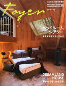 Home Theatre Foyer (�ۡ��ॷ�������ۥ磻��) Vol.65 2014ǯ 04��� [����]