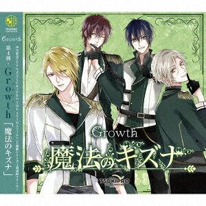 TSUKIPRO THE ANIMATION 主題歌4 Growth「魔法のキズナ」 [ Growth ]