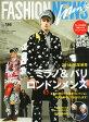 FN (ファッションニュース) 2014年 04月号 [雑誌]