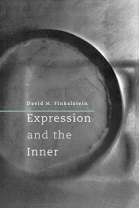 Expression_and_the_Inner