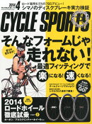 CYCLE SPORTS (�������륹�ݡ���) 2014ǯ 04��� [����]