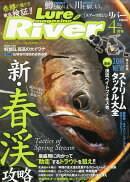Lure magazine River (�륢���ޥ����� ��С�) Vol.22 2014ǯ 04��� [����]