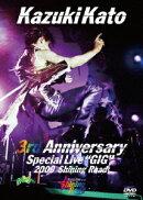 Kato Kazuki 3rd ANNIVERSARY SPECIAL LIVE ��GIG�� 2009�����㥤�˥?��