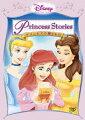 ディズニープリンセス:プリンセスの贈りもの 【Disneyzone】