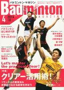 Badminton MAGAZINE (�Хɥߥ�ȥޥ�����) 2014ǯ 04��� [����]