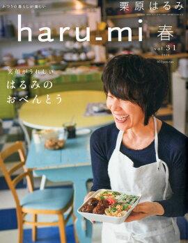 �����Ϥ�� haru��mi (�ϥ��) 2014ǯ 04��� [����]