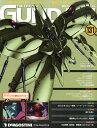 週刊 ガンダム・パーフェクトファイル 2014年 4/8号 [雑誌]
