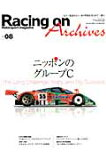 Racing on Archives(vol.08)