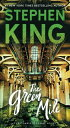 The Green Mile: The Complete Serial Novel GREEN MILE Stephen King