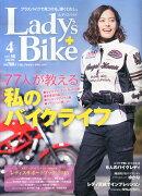 L + bike (��ǥ����Х���) 2015ǯ 04��� [����]