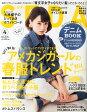 SEDA (セダ) 2015年 04月号 [雑誌]