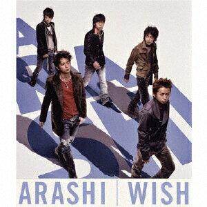 WISH [ 嵐 ]