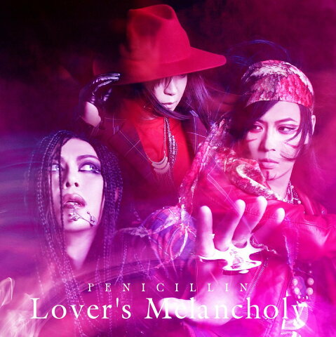 Lover's Melancholy (Type-A) [ PENICILLIN ]