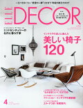 �ڡإꥵ���顼����٥ȥ�٥�ݡ����դ���ELLE DECOR (���롦�ǥ�) 2015ǯ 04��� [����]