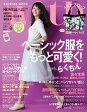 with (ウィズ) 2015年 04月号 [雑誌]