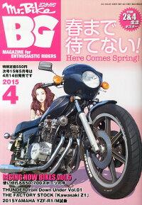 Mr.Bike(�ߥ������Х���)BG(�Х��䡼��������)2015ǯ04���[����]