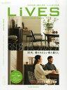 LiVES (ライヴズ) 2015年 04月号 [雑誌]
