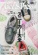 Goods Press (グッズプレス) 2015年 04月号 [雑誌]