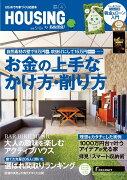 � HOUSING (�ϥ�����) 2015ǯ 04��� [����]