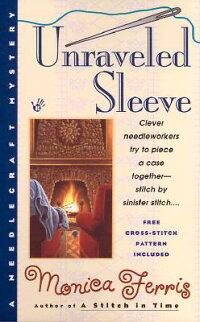 Unraveled_Sleeve