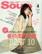 Soup. (スープ) 2015年 04月号 [雑誌]