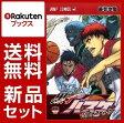 黒子のバスケ EXTRA GAME 1-2巻セット [ 藤巻忠俊 ]