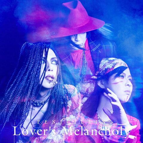 Lover's Melancholy (Type-B) [ PENICILLIN ]