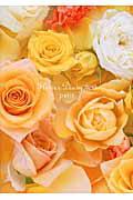Flower��Diary��petit��2014��