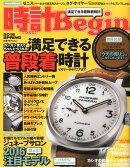 ���� Begin (�ӥ���) 2016ǯ 04��� [����]