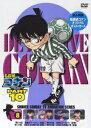 名探偵コナン PATR10 vol.8 [ 高山みなみ ]