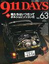 911DAYS (�i�C���C���u���f�C�Y) Vol.63 2016�N 04���� [�G��]