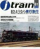 j train (���������ȥ쥤��) 2016ǯ 04��� [����]