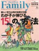 �ץ쥸�ǥ�� Family (�ե��ߥ) 2016ǯ 04��� [����]
