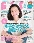 ESSE (エッセ) 2016年 04月号 [雑誌]