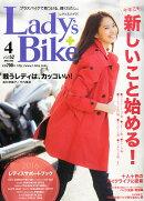 L + bike (��ǥ����Х���) 2016ǯ 04��� [����]