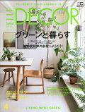 �ڡإꥵ���顼����٥ȥ�٥�ݡ����դ���ELLE DECOR (���롦�ǥ�) 2016ǯ 04��� [����]