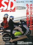 Scooter Days (�����������ǥ���) 2016ǯ 04��� [����]