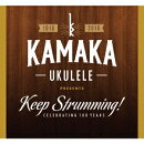 Keep Strumming!