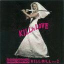 フォーエヴァー・サウンドトラック1000::キル・ビル Vol.2 オリジナル・サウンドトラック [