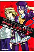 MELTYBLOOD��6��