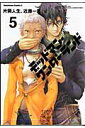 デッドマン・ワンダーランド(5) (角川コミックス・エース) [ 片岡人生 ]