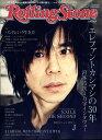 Rolling Stone (ローリング・ストーン) 日本版 2017年 04月号 [雑誌]