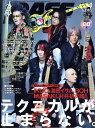 BASS MAGAZINE (ベース マガジン) 2017年 04月号 [雑誌]