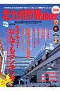 北九州市walker(2008)