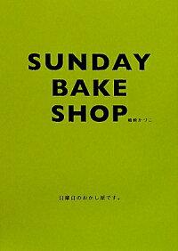 SundayBakeShop